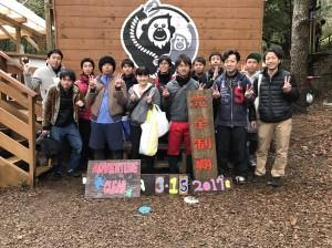 03.15社員旅行 (1)