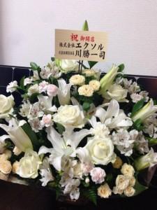 お花 (4)